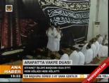 Arafat'ta vakfe duası online video izle