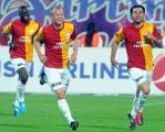 Galatasaray Karabükspor Maçı Lig TV'den Canlı Yayınlanacak