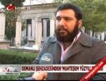 Osmanlı şehzadesinden 'Muhteşem Yüzyıl' tepkisi
