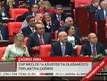 CHP çağırdı, AKP ve MHP gerek görmedi