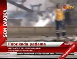 Gaziantep'te Patlama: 8 Ölü 15 Yaralı - Olay Yerinden İlk Görüntüler