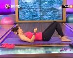 Ebru Şallı İle Pilates (Plates) Ebruli 04.01.2013 online video izle