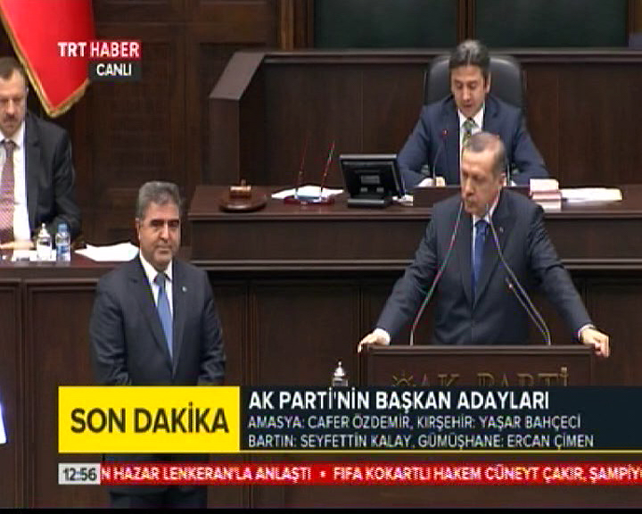2014 AK Parti Amasya Belediye Başkan Adayı Cafer Özdemir