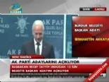 2014 AK Parti Burdur Belediye Başkan Adayı Sebahattin Akkaya