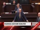2014 AK Parti Erzurum Belediye Başkan Adayı Mehmet Sekmen
