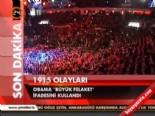 Başbakan Erdoğan Kutlu Doğum Haftası Etkinliğinde (Önder İmam Hatip Liseleri Mezunlar Derneği) online video izle