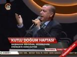 Başbakan Erdoğan'dan Mehmet Akif Ersoy'un Bir Gece Şiiri online video izle
