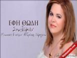 Muhteşem Sultan Süleymana Yunanca Şarkı