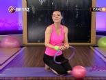Ebru Şallı İle Pilates (Plates) Ebruli 13.05.2013  online video izle