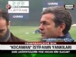 Ferudun Niğdelioğlu, Aykut Kocaman'ın İstifası Hakkında Konuştu