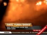 İsrail Vurdu İddiası online video izle