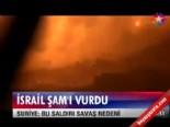 İsrail Şam'ı Yine Vurdu