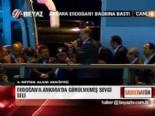 Başbakan Erdoğan, Akköprüde Partililere Hitap Etti