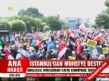 Fatih Tezcan: Mısırdaki Darbeye Karşı Türkiye Safını Belli Etti