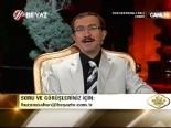 Huzur-u Sahur 2013 05.08.2013