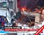 İstanbul Taksim'de Patlama... İşte Olay Yerinden İlk Görüntüler
