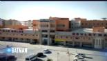 Ak Parti İcraatları Batman 2014 Reklam Filmi  online video izle