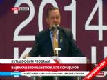 Erdoğan: Hiçbir ihanet o hainlerin yanına kâr kalmaz online video izle