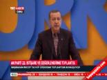 Başbakan Erdoğan'dan 'Cadı Avı' Açıklaması (Afyon Kampı Kapanış Konuşması) online video izle