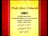 2014 Kadir Gecesi Duası (Kadir Gecesi Mesajları ve Kadir Gecesi Kısa SMS'leri) 23 Temmuz 2014
