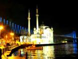 2014 Ramazan Bayramı Mesajları-En Güzel Ramazan Bayramı Mesajları ve SMS'leri 2014  online video izle