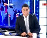 Beyaz Tv Ana Haber 19.08.2014