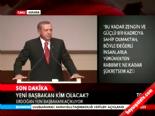 AK Parti yeni genel başkanı Ahmet Davutoğlu online video izle