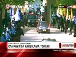 Erdoğan Cumhurbaşkanlığı devir teslim töreni için Çankaya Köşkü'nde online video izle
