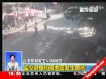 Çin'de 6,5 Büyüklüğünde Deprem: 150 Ölü online video izle