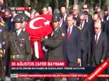 30 Ağustos Zafer Bayramı için ilk tören Anıtkabir'de  online video izle