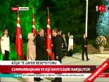 Mit Müsteşarı Hakan Fidan Köşk'te 'Zafer' resepsiyonunda Haberi online video izle
