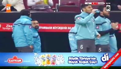 Galatasaray: 0 - Diyarbakır BŞB: 2 Ziraat Türkiye Kupası Golleri