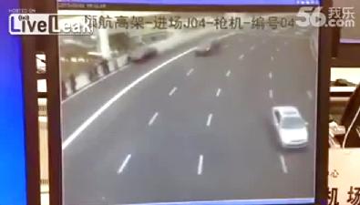 Çin'de akılalmaz kaza: 9 ölü 27 yaralı