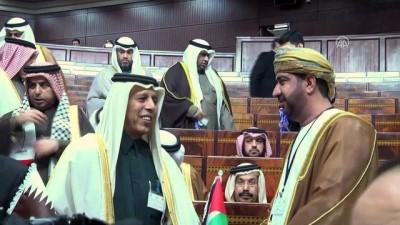 Arap Parlamenterler Birliğinin 'Olağanüstü Kudüs Toplantısı' - FAS